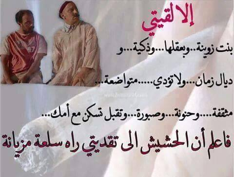 بنت زويييية و بعقلها