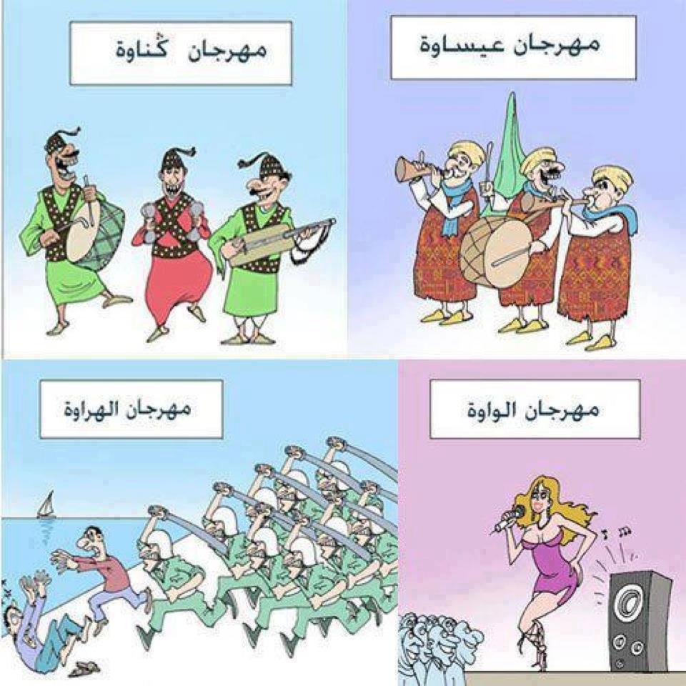 المهرجنات المغربية
